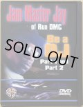 JAM MASTER JAY / BE A DJ PART 1 AND PART 2 (DVD)