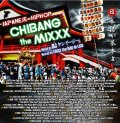 DJ ケンイージー / CHIBANG the MIXXX Hosted by LUCCI the DAB Hi LiCH