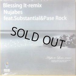 画像1: NUJABES / BLESSING IT REMIX (SEALED)
