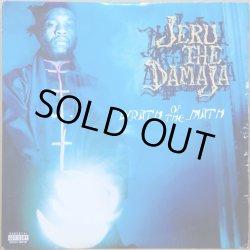画像1: JERU THE DAMAJA / WRATH OF THE MATH