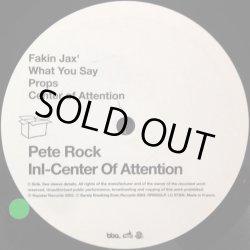画像4: INI / CENTER OF ATTENTION (PETE ROCK HIP HOP UNDEREGROUND SOUL CLASSICS)