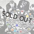 BUGSEED / SOUNDCRAFT (SELF RELEASED CD-R)