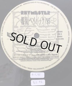 画像2: RHYMESTER / THE GOD -THE MAD-