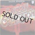 SALSOUL SENSATION / SALSOUL EXPLOSION (JPN)