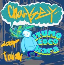 画像1: CHANKEY / ITUMOCOCOKARA