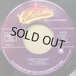 "画像1: JACKSON 5, THE  / I WANT YOU BACK (7"" RE)"