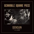 DENSUN / SCRAMBLE SQUARE PIECE
