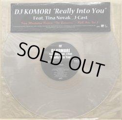 画像1: DJ KOMORI / REALLY INTO YOU