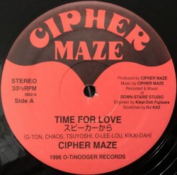 画像1: CIPHER MAZE TIME / FOR LOVE