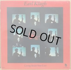 画像1: EARL KLUGH / LIVING INSIDE YOUR LOVE