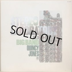 画像1: QUINCY JONES / STEREO LABORATORY VOL. 9 -BIG BAND-