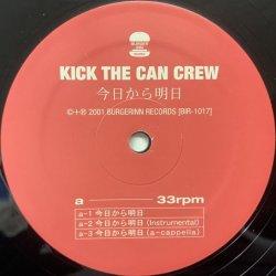 画像1: KICK THE CAN CREW / 今日から明日
