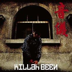 画像1: KILLah BEEN / 音儀