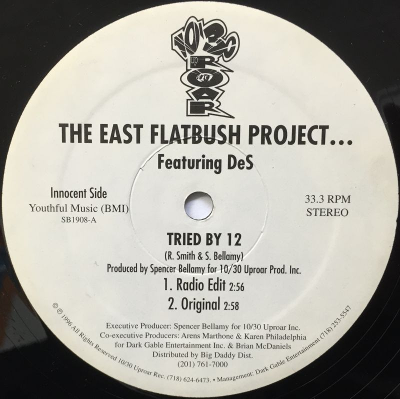 East Flatbush Project Tried By 12
